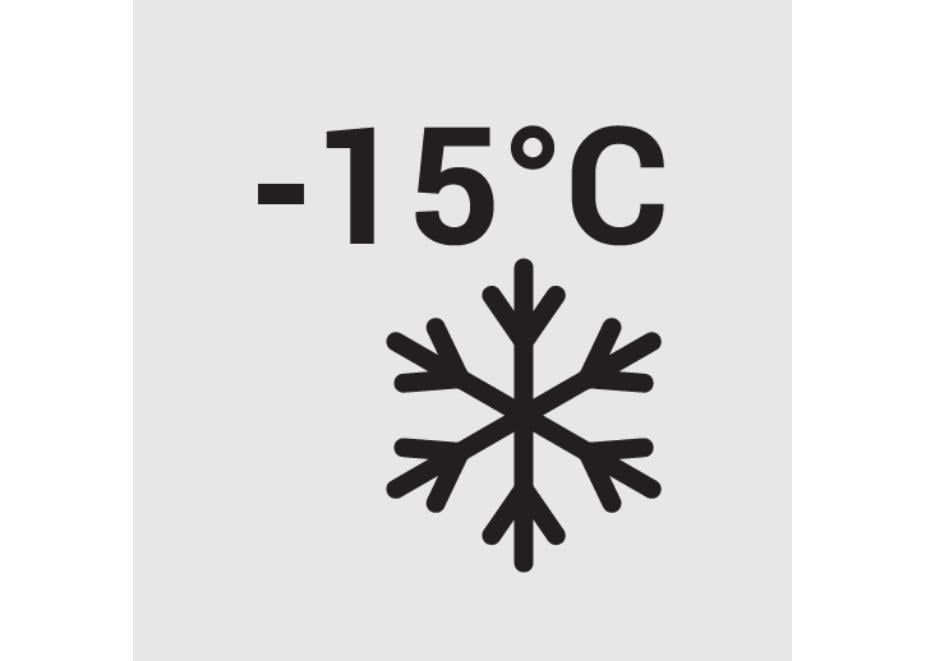 Chłodzenie w niskiej temp. zewn. -15°C